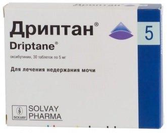 Anticolinergice