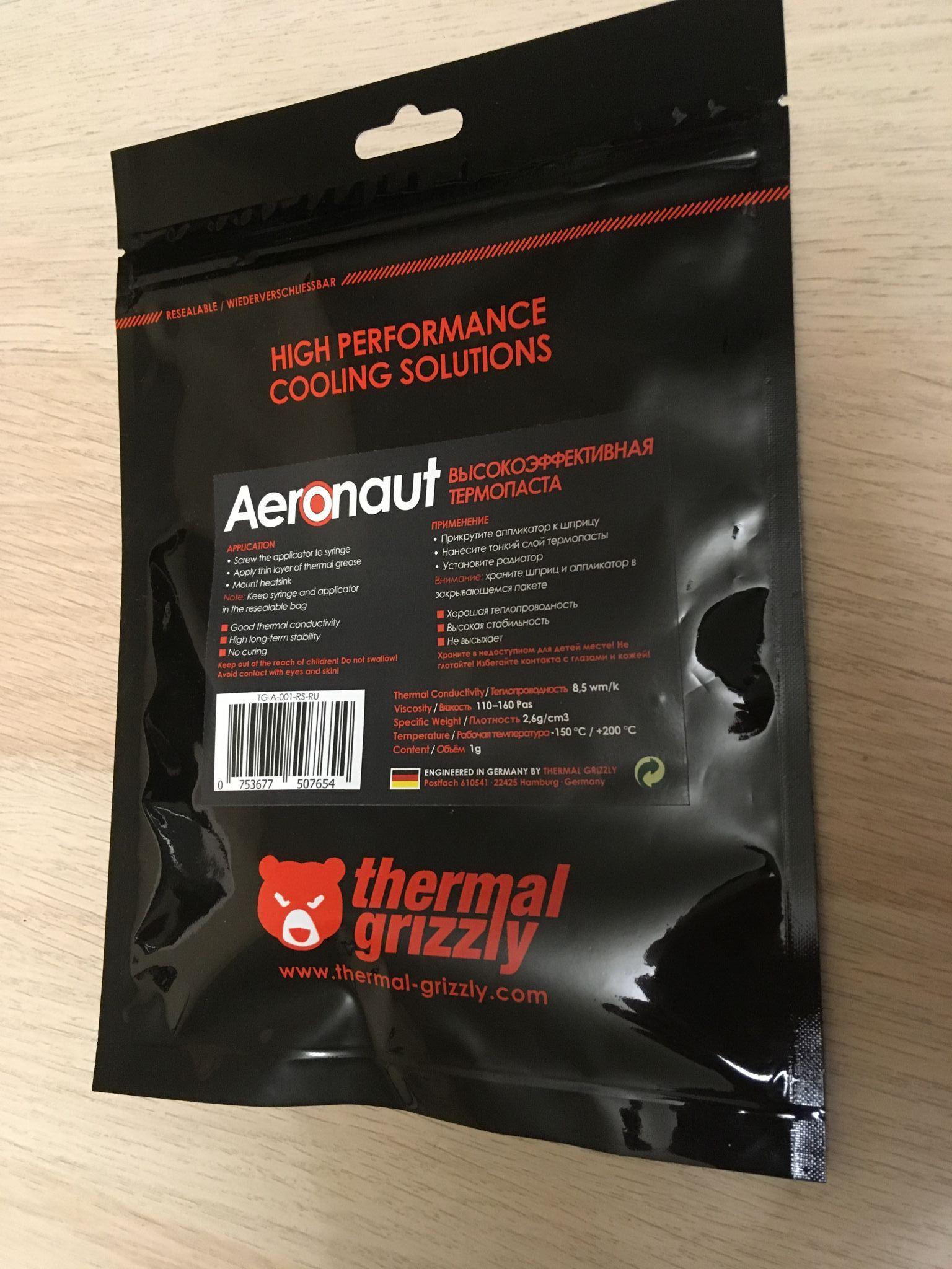 arsură de grăsimi termogen v10 butuc de slăbire