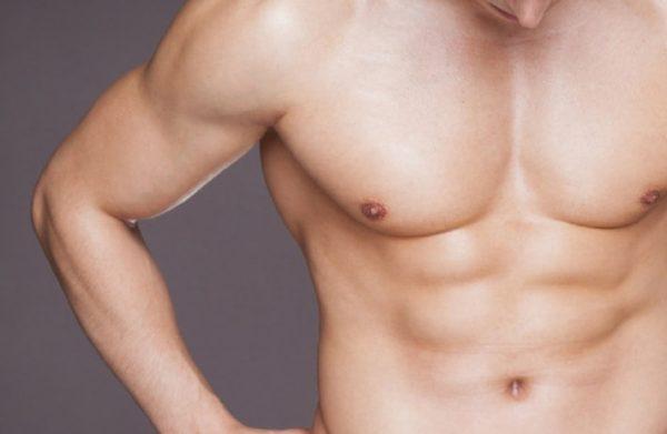 arzătoarele de grăsime ajută la pierderea în greutate arsură de grăsime superioară a corpului