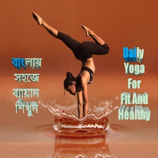 pierderea de grăsime în bengali sunt boabe mixte bune pentru pierderea in greutate